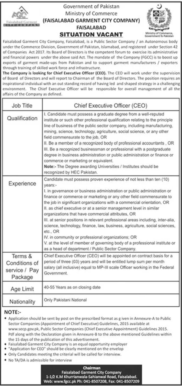 Government of Pakistan Ministry of Commerce Jobs February 2021