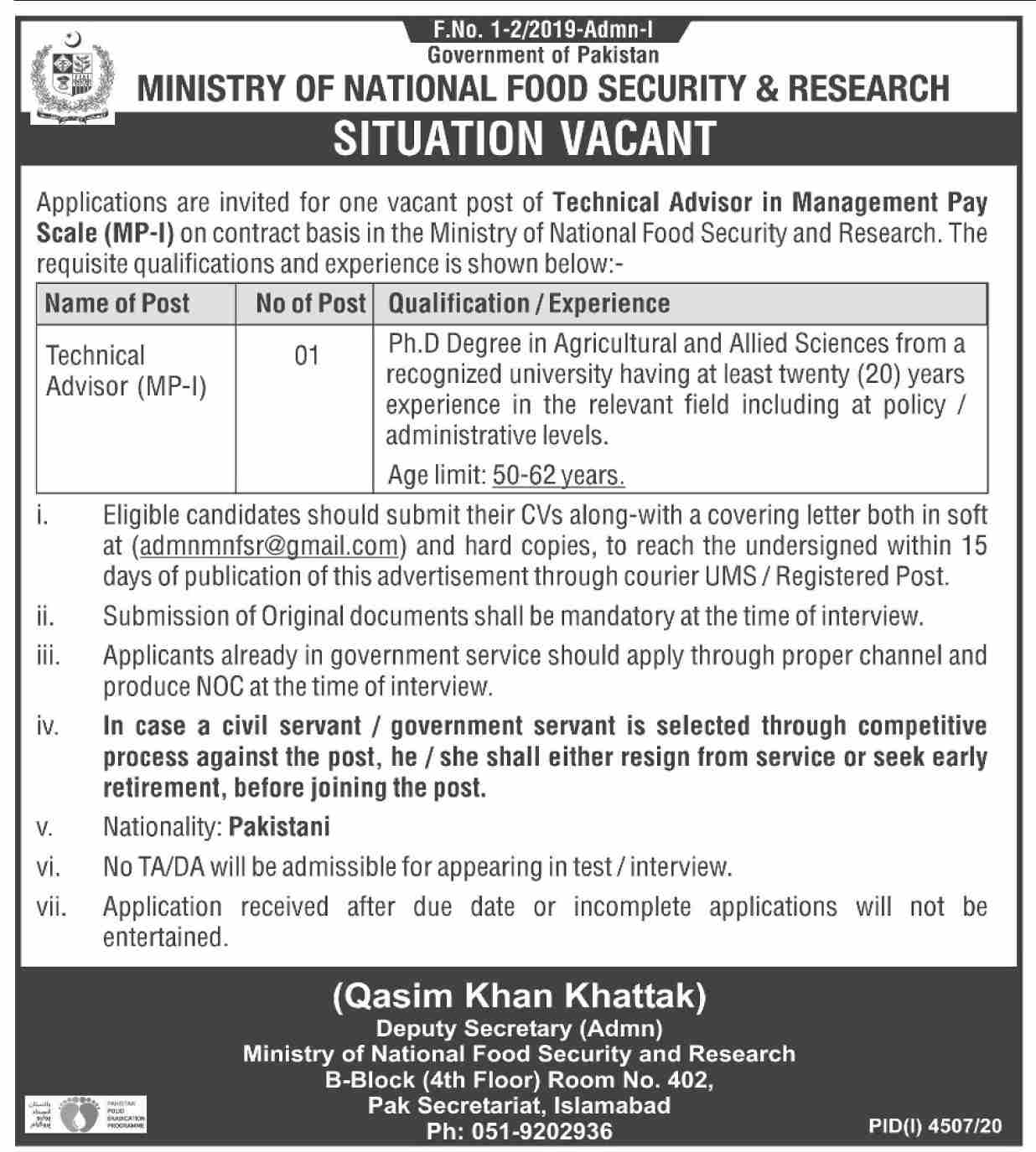 Government of Pakistan Ministry of National Food Security & Research Jobs February 2021