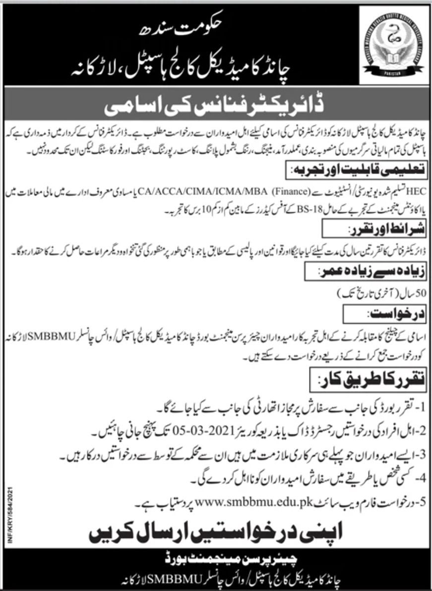 Government of Sindh - Chandka Medical College Jobs February 2021