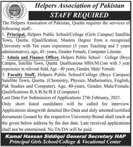 Helpers Association of Pakistan Jobs February 2021