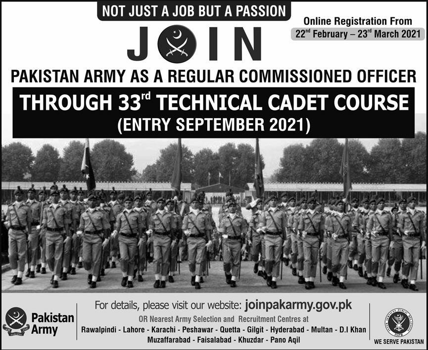 Join Pakistan Army Jobs February 2021