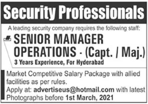 Leading Security Company Jobs February 2021