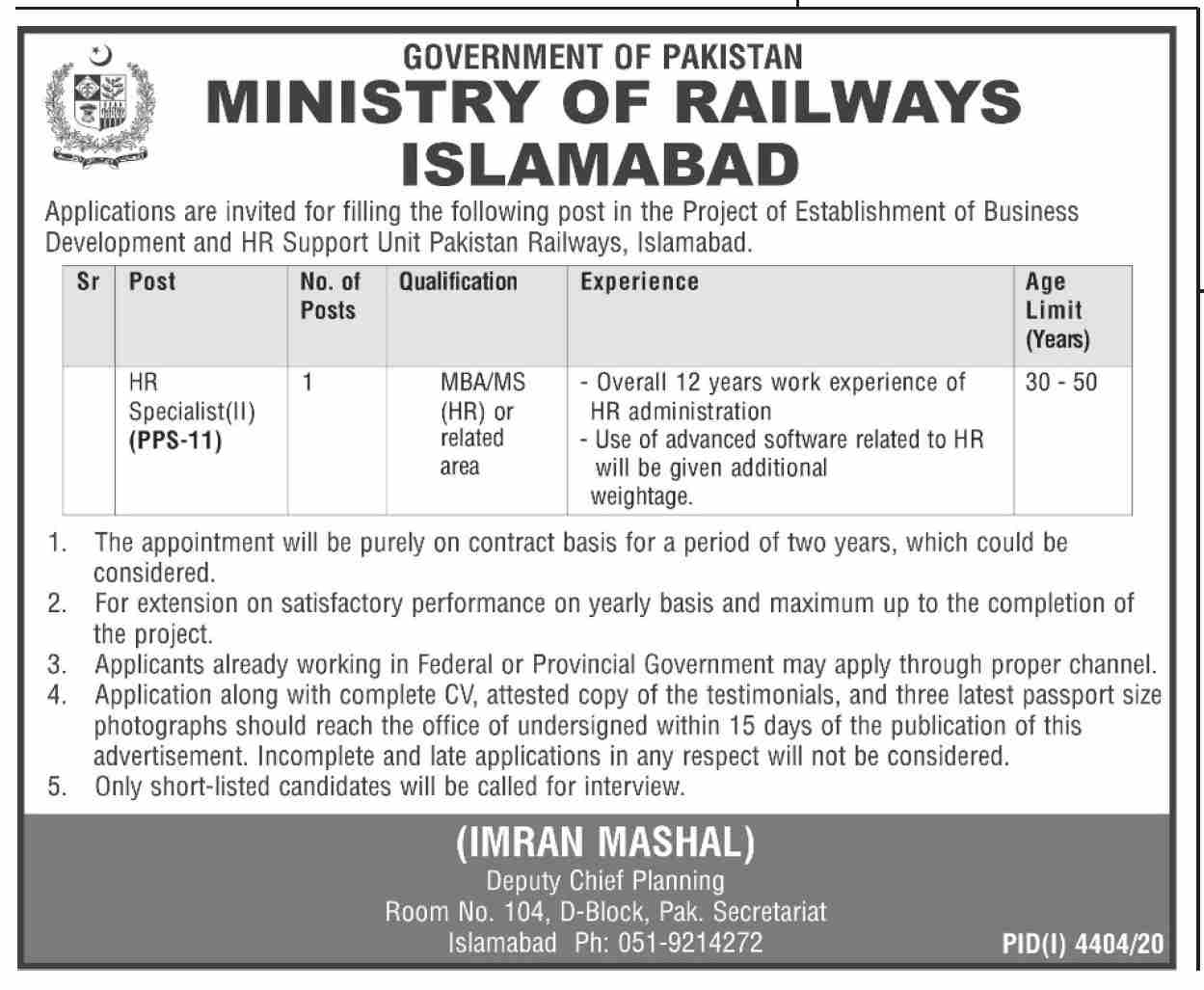 Ministry of Railways Islamabad Government of Pakistan Jobs February 2021