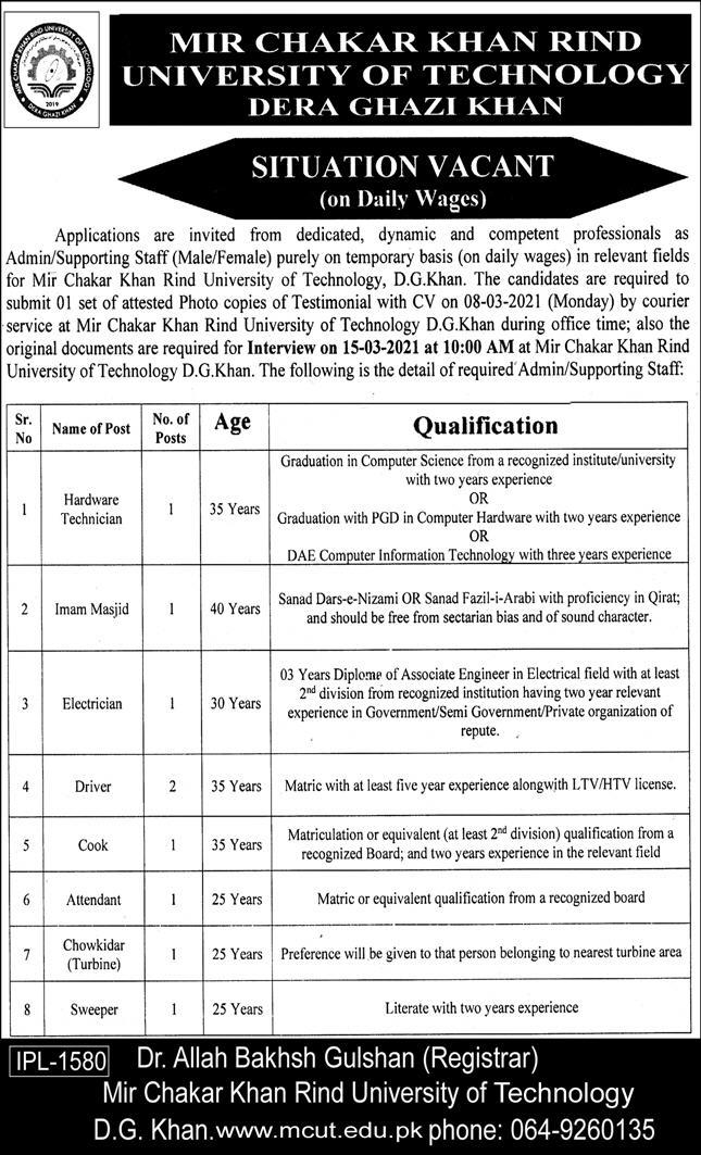 Mir Chakar Khan Rind University of Technology Jobs February 2021