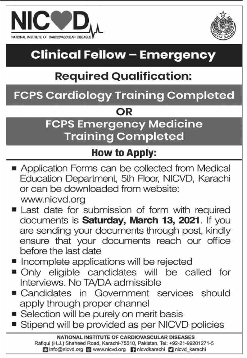 National Institute of Cardiovascular Diseases NICVD Jobs February 2021