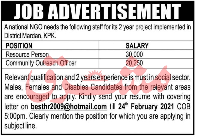 National NGO Jobs February 2021