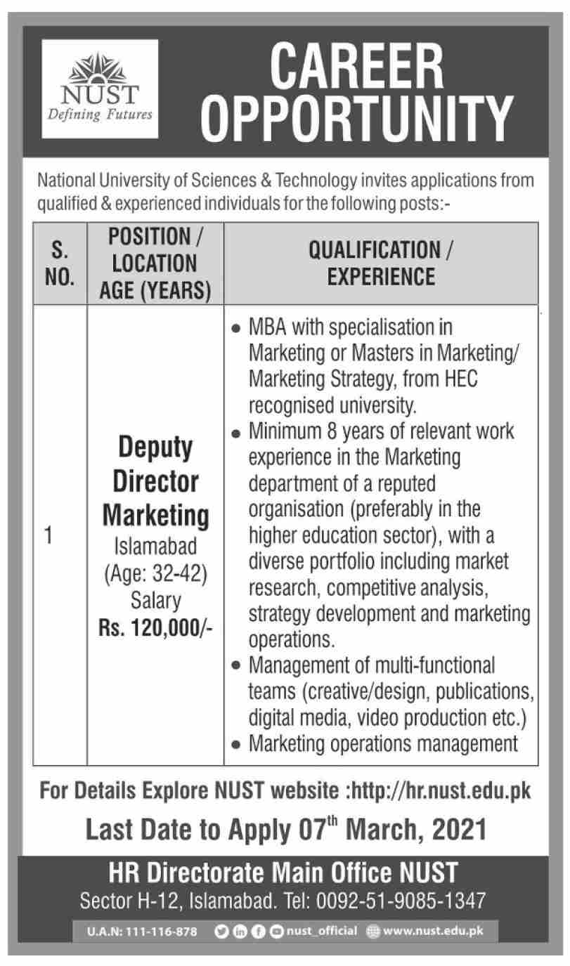 National University of Sciences & Technology NUST Islamabad Jobs February 2021