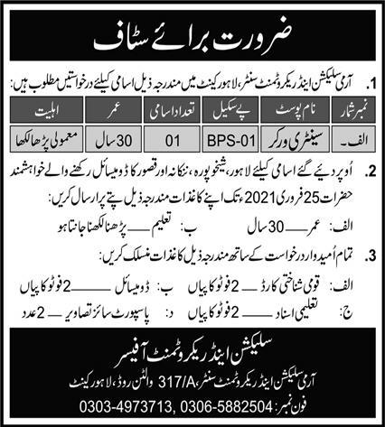 Pakistan Army Selection Center Lahore Jobs February 2021