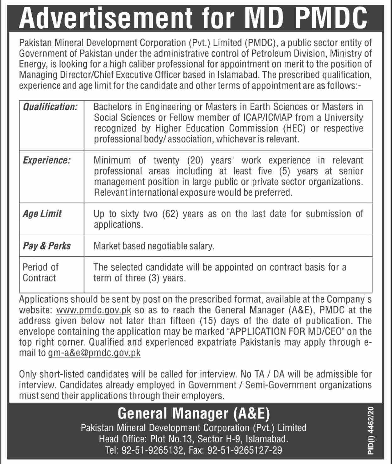 Pakistan Mineral Development Corporation Pvt Limited Jobs February 2021