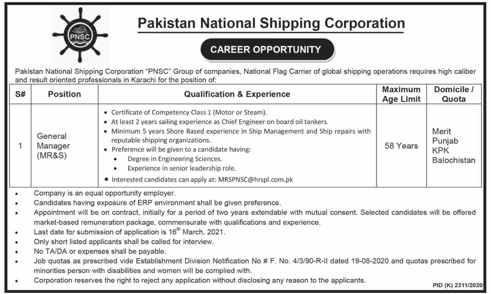 Pakistan National Shipping Corporation PNSC Jobs February 2021