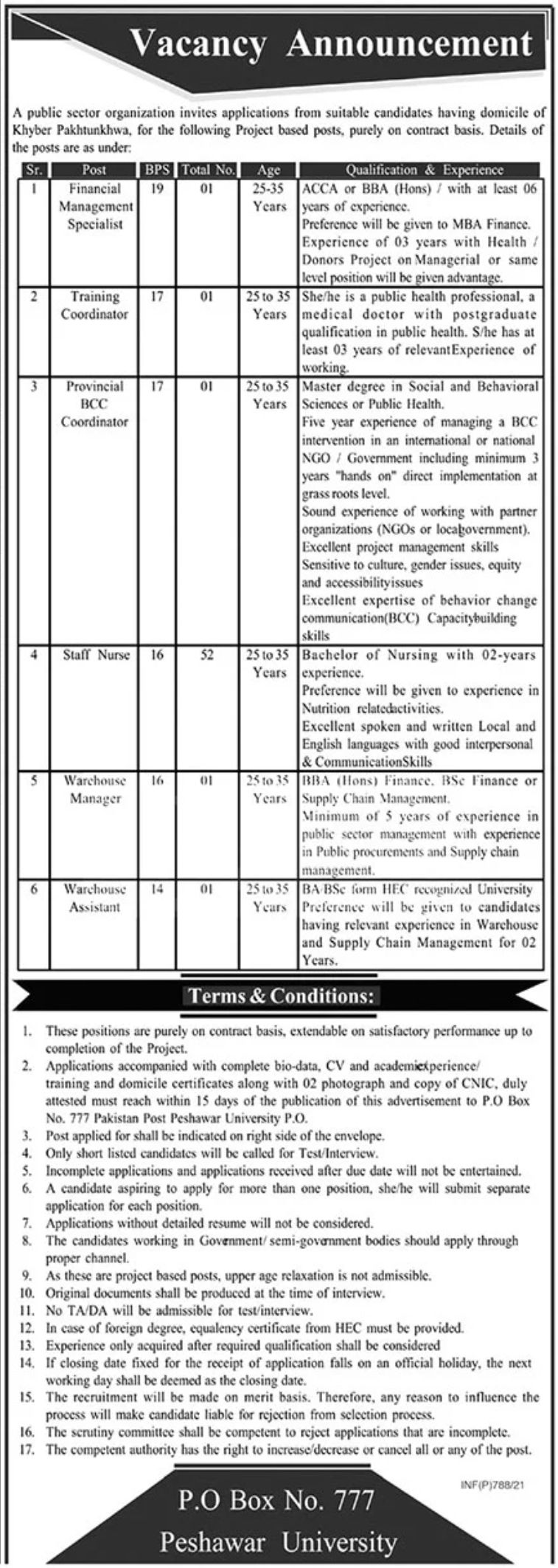 Public Sector Organization Jobs February 2021