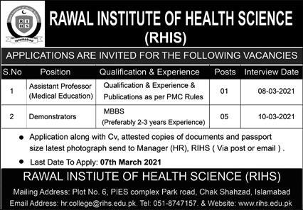 Rawal Institute of Health Science RHIS Jobs February 2021