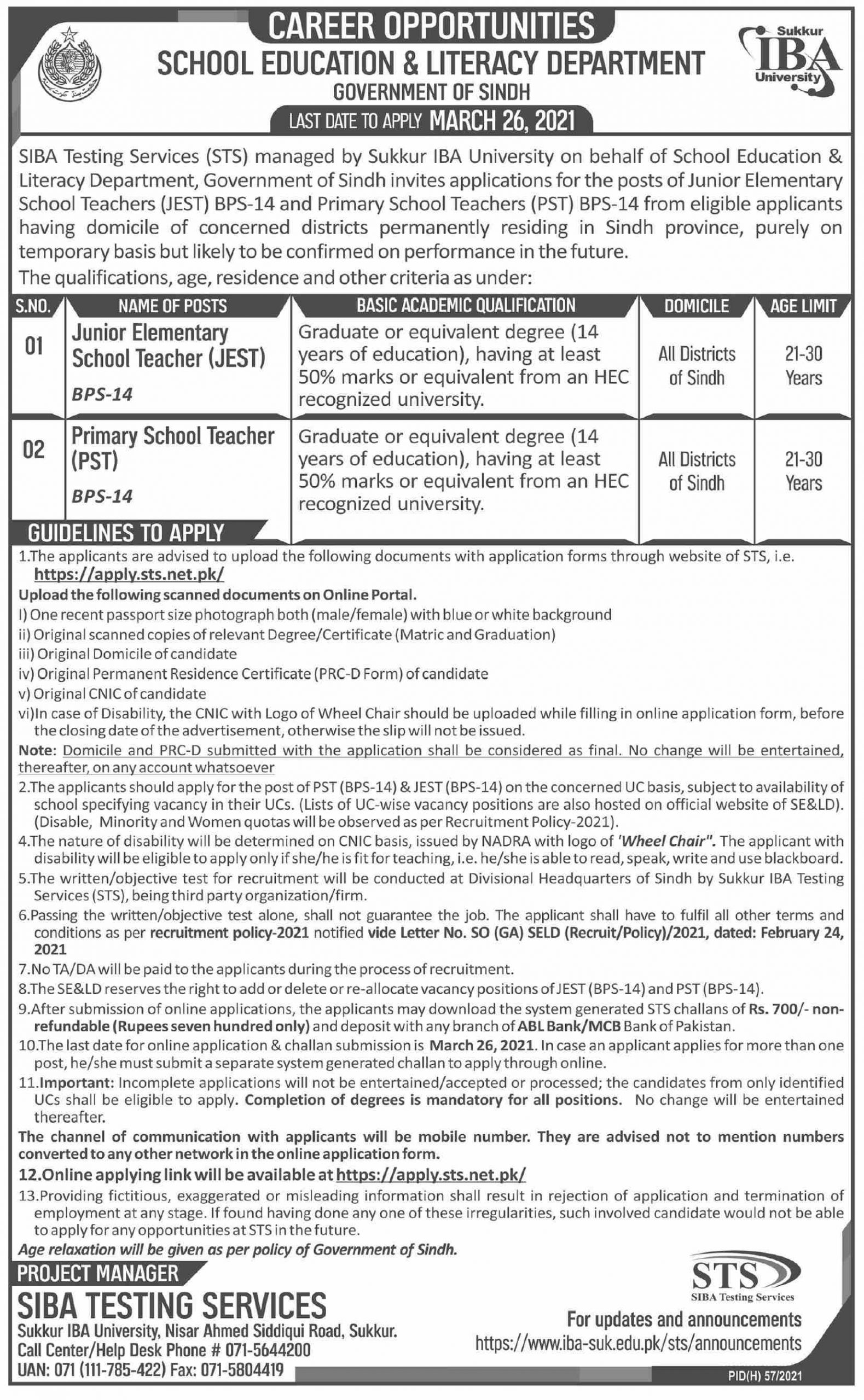 School Education & Literacy Department Jobs February 2021