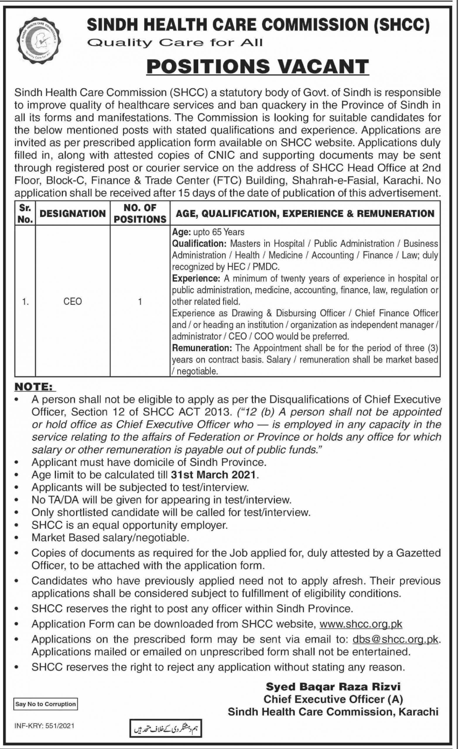Sindh Health Care Commission Jobs February 2021