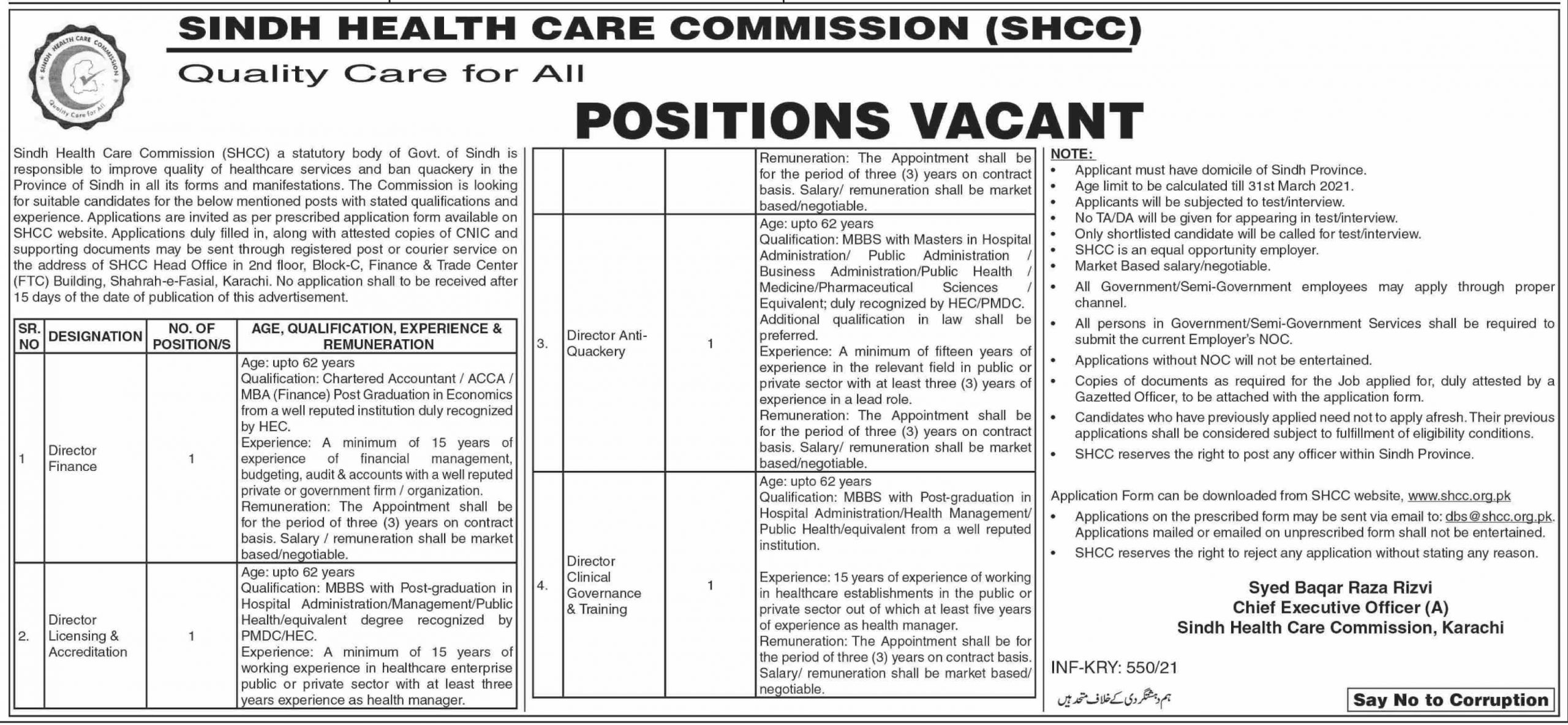 Sindh Health Care Commission (SHCC) Jobs February 2021