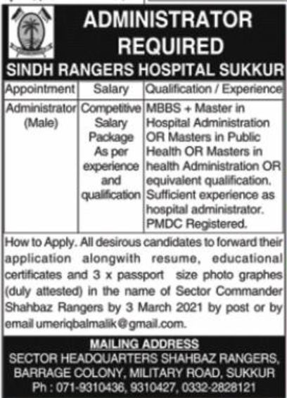 Sindh Rangers Jobs February 2021
