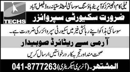 Telecom Engineering Cooperative Housing Society TECHS Limited Jobs February 2021