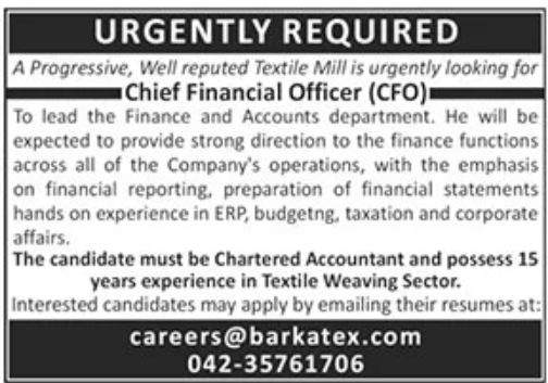 Textile Mill Lahore Jobs February 2021
