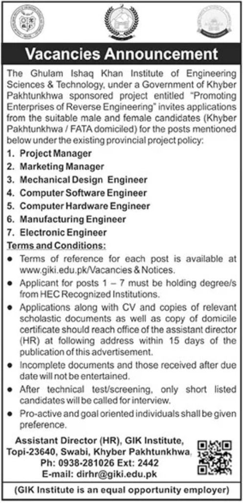The Ghulam Ishaq Khan Institute of Engineering Sciences & Technology Jobs February 2021