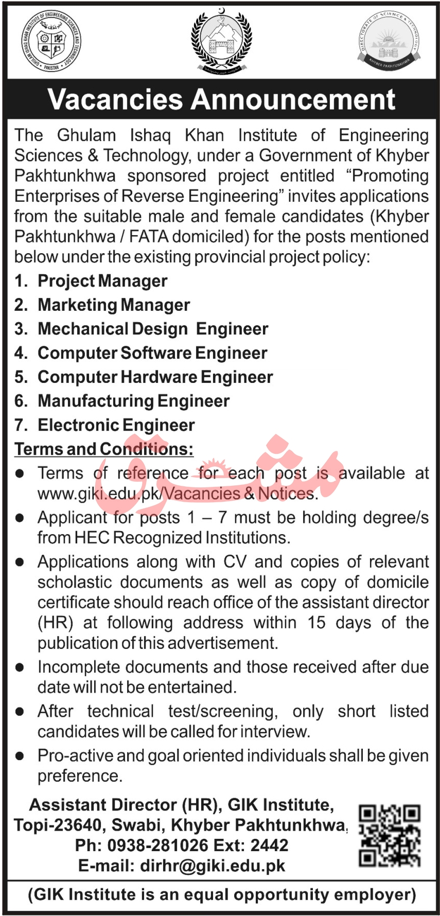 The Ghulam Ishaq Khan Institute of Engineering & Technology KPK Jobs February 2021