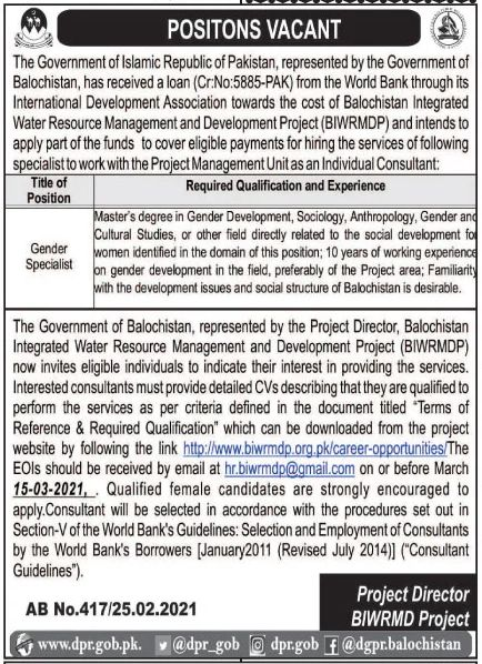 The Government of Islamic Republic of Pakistan Jobs February 2021