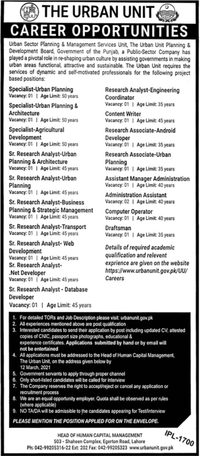The Urban Unit Government of the Punjab Jobs February 2021