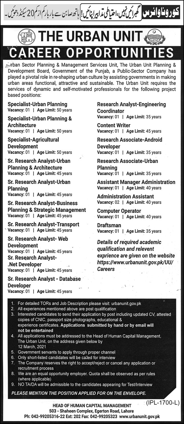 The Urban Unit Jobs February 2021