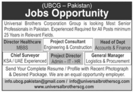 Universal Brothers Corporation Group Jobs February 2021
