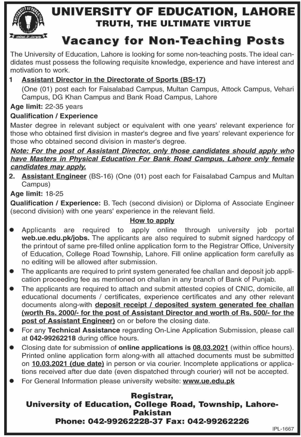 University of Education Lahore Jobs February 2021