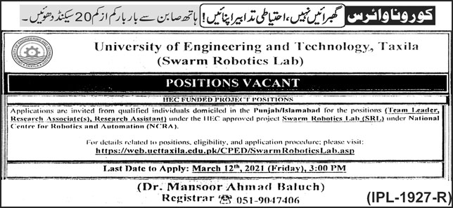 University of Engineering and Technology UET Taxila Jobs February 2021