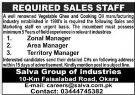 Vegetable Ghee and Cooking Oil Manufacturing Industry Jobs February 2021