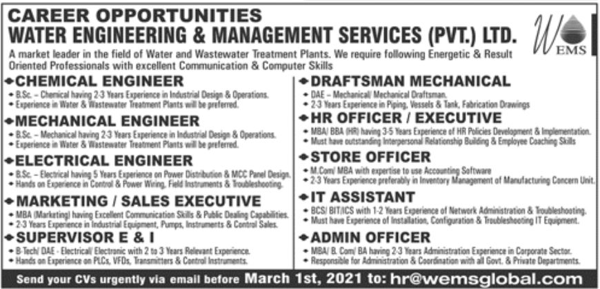 Water Engineering & Management Services Pvt Ltd Jobs February 2021