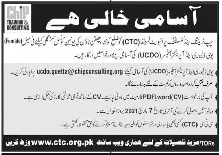 Chip Training & Consulting CTC Jobs March 2021