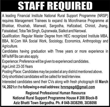 Financial Institute National Rural Support Programme Jobs March 2021