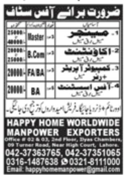 Happy Home Worldwide Manpower Exporters Jobs March 2021