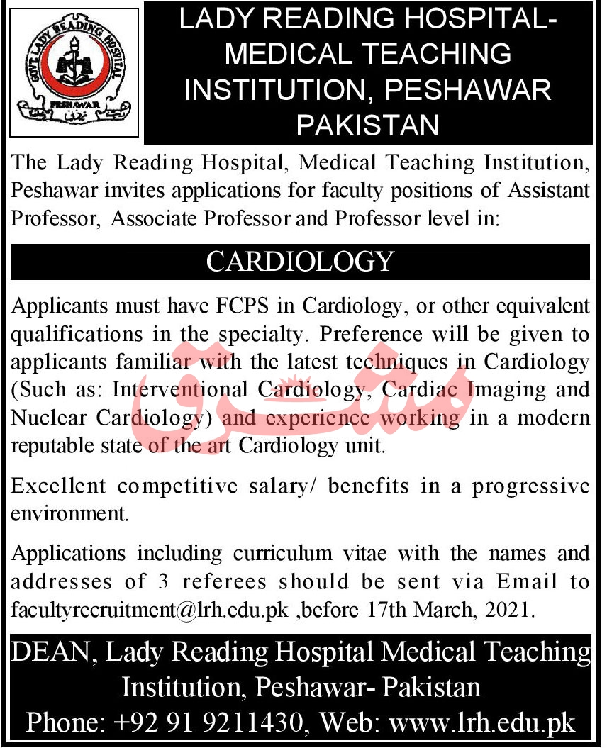 Lady Reading Hospital Medical Teaching Institution MTI Jobs March 2021