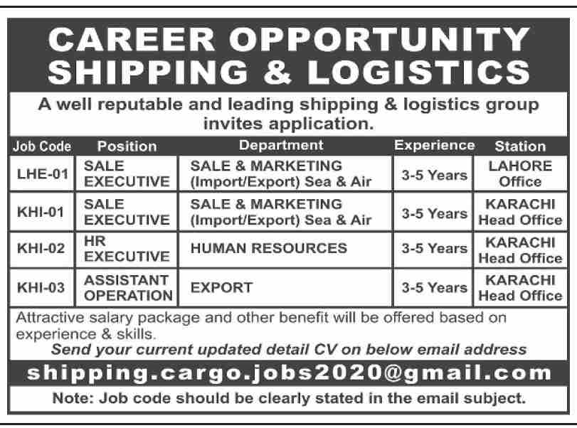 Leading Shipping & Logistics Group Jobs March 2021