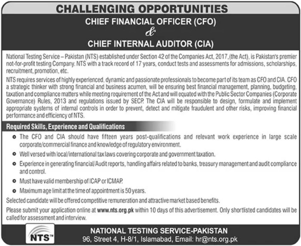 National Testing Service Pakistan Jobs March 2021
