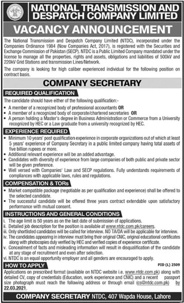 National Transmission and Despatch Company Limited Jobs March 2021