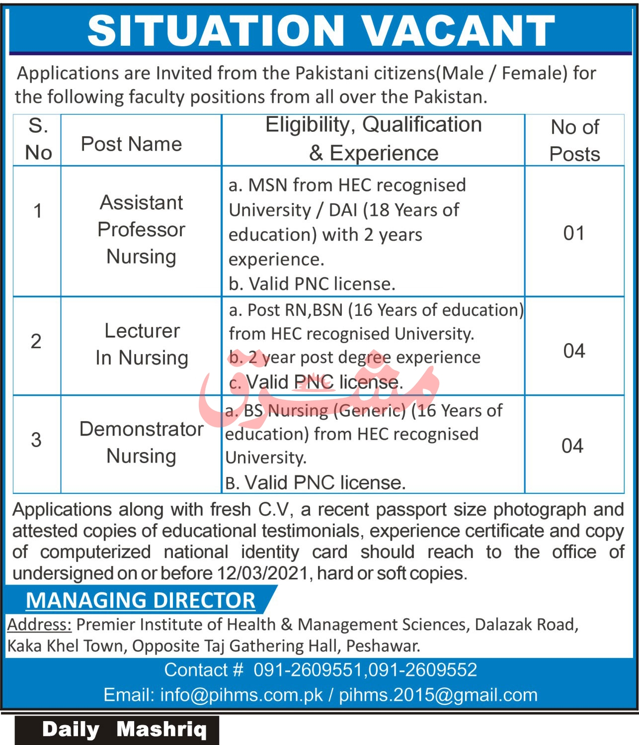 Premier Institute of Health and Management Sciences Jobs March 2021