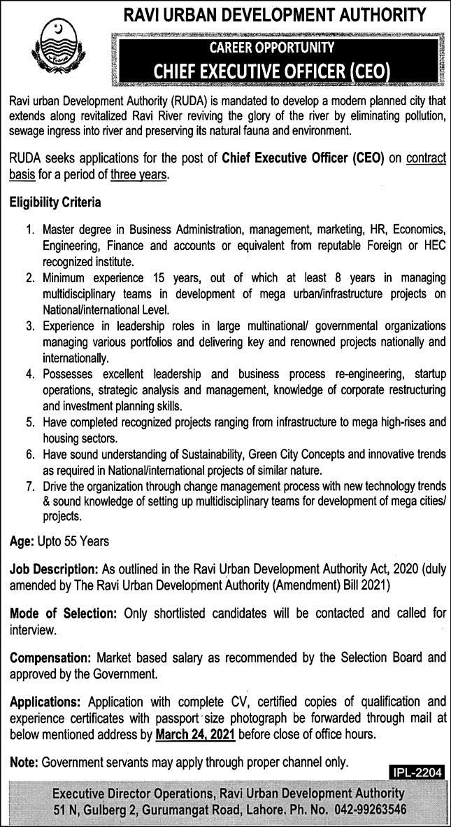 Ravi Urban Development Authority Jobs March 2021
