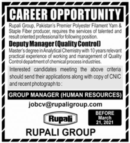 Rupali Group Jobs March 2021