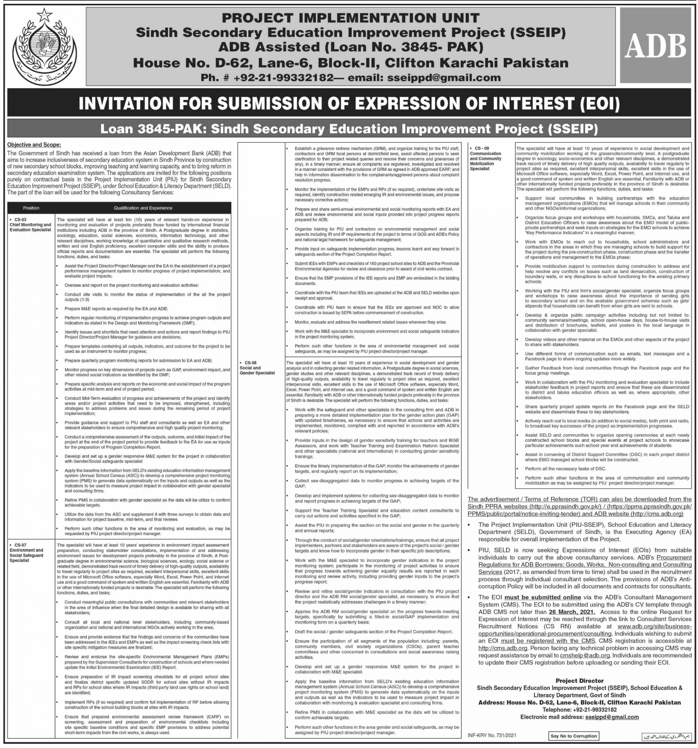Sindh Secondary Education Improvement Project Jobs March 2021