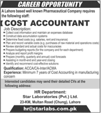 Star Laboratories Pvt Ltd Jobs March 2021