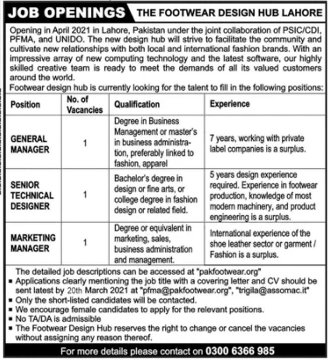 The Footwear Design Hub Lahore Jobs March 2021