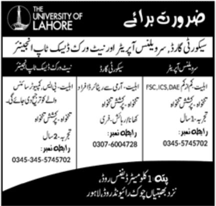 The University of Lahore Jobs March 2021