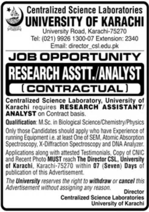 University of Karachi Jobs March 2021