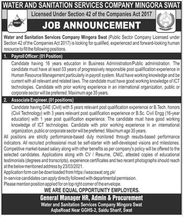 Water and Sanitation Services Company WASC Jobs March 2021