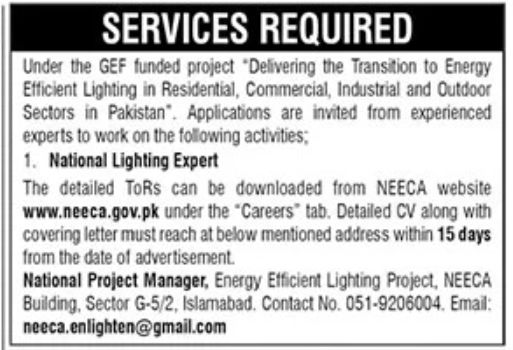 GEF Funded Project Islamabad Jobs April 2021