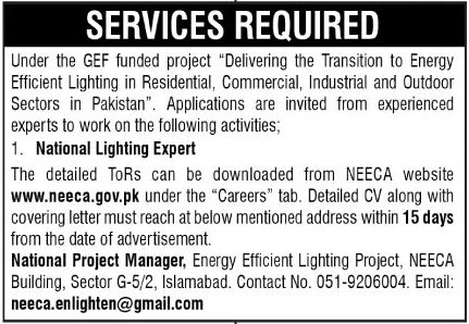 GEF Funded Project Jobs April 2021